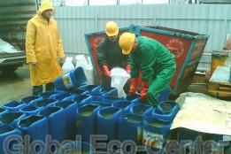 Curățare platforme industriale (foto →)